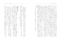 アンナ・コムニニの生涯(井上浩一)4-5