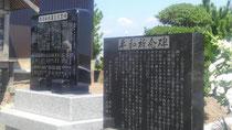 岩沼・長谷釜に「東日本大震災慰霊碑」