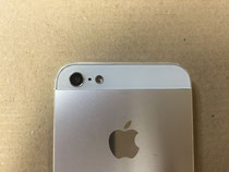 iPhone 5 Backcover Glas Zoom