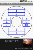 CD/DVDレーベル画面