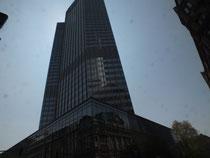 ehemals BfG, derzeit von der EZB als Zentrale genutzt (Mai 2013)