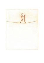 HOCHSEIL   25X20 cm 100,-€