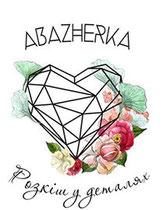 свадебный организатор и флористика