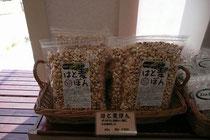喫茶では道場で栽培・加工したハーブを販売している