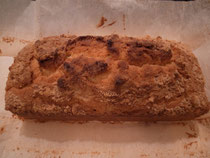 全粒粉クッキー入りパウンドケーキ。