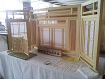 第21回 群馬県新作建具・木製品展示会