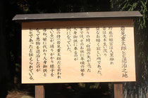岩見重太郎のヒヒ退治伝説