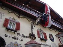 """Weinhaus """"Batzenhäusl"""" (Schicketanz) in Kufstein, Römerhofgasse 1. © Johann G. Mairhofer 2013.  Inv.-Nr. 1DSC05905"""