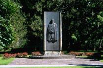 Denkmal für Erzherzog Eugen von Österreich-Teschen (1863 - 1954), u.a. Hochmeister des Deutschen Ordens am Rennweg in Innsbruck. Farbdiapositiv 24x36mm; © Johann G. Mairhofer 1998.  Inv.-Nr. dc135ag409.1_25