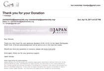 $4119.01 (charity event profits) were donated to Japan Society Earthquake Relief Fund on 4/10/11