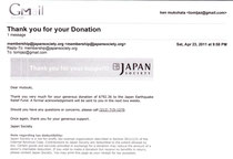 $792.36 (charity event profits) were donated to Japan Society Earthquake Relief Fund on 4/23/11
