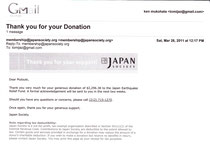 $2296.38 (charity event profits) were donated to Japan Society Earthquake Relief Fund on 3/26/11