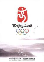 Pékin 2008