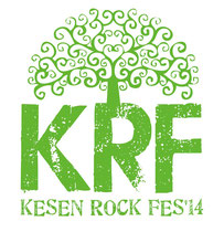 【2014.7.19&7.20】 プラザイン水沢~KESEN ROCK FESTIVAL14向け特別宿泊プラン企画構築