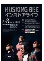 【2013.3.3】 HUSKING BEE~インストアライブ&サイン会