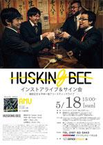 【2014.5.18】 HUSKING BEE(磯部正文& 平林一哉のアコースティックライブ)~インストアライブ&サイン会