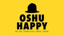 【2014.6.28】 岩手県奥州市~「OSHU HAPPY PROJECT」~888人で作った奥州ハッピー♪プロジェクト企画・制作