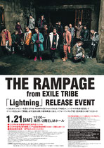 【2017.1.21】 THE RAMPAGE from EXILE TRIBE〜「Lightning」RELEASE EVENT@ELM(青森県)