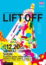 【2014.012.20】 聖和学園短期大学 キャリアフェスティバル2014