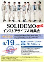 【2016.6.19】 SOLIDEMO〜インストアライブ&特典会@ELM(青森県)