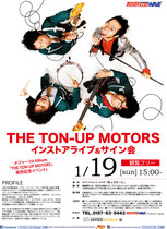 【2014.1.19】 THE TON-UP MOTORS~インストアライブ&サイン会
