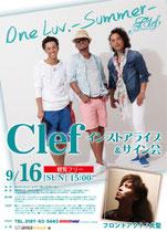 【2012.09.16】 Clef~インストアライブ&サイン会