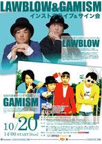 【2013.10.20】 GAMISM&LAWBLOW~インストアライブ&サイン会