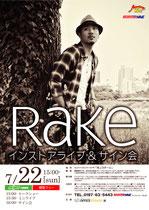 【2012.07.22】 Rake~インストアライブ&サイン会
