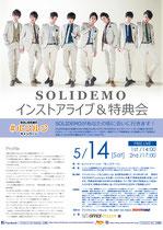 【2016.5.14】 SOLIDEMO〜インストアライブ&特典会@北上アメリカンワールド(岩手県)