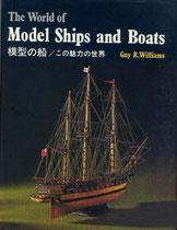 Model Ships and Boats  模型の船