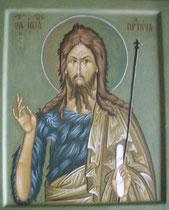 Saint Jean Baptiste - le Précurseur (musée de Pskov 16e siècle)