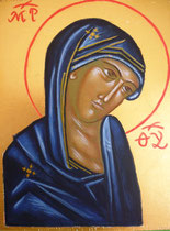 Visage de la Mère de Dieu - vendu