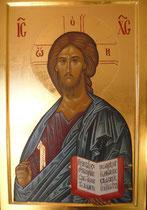Christ sauveur de Roublev