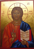 32 - Christ pantocrator