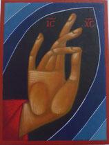Main bénissant du Christ - dimensions 15x20