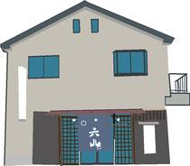 建設 建物 店舗 寿司屋