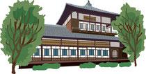 建設 建物 前田家 和館