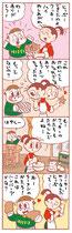 4コママンガ 児童誌
