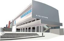 建設 建物 近代美術館