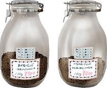 食品 食材 コーヒー豆