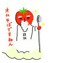 トマトの神様イラスト大阪なにわ道頓堀たこやき