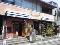 サイマーケット(1Fの雑貨屋さんとオーガニックカフェ)