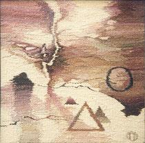 """Ольга Попова,  гобелен """"Об Изиде-3 45х45, 1993, Польша, частное собрание"""