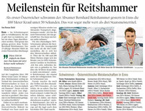 17. Juli 2017: Tiroler Tagesblatt