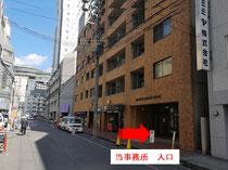 レンガのマンションが見えてきます。4階に当事務所がございます