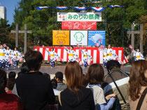 神戸市漁協女性部による民謡