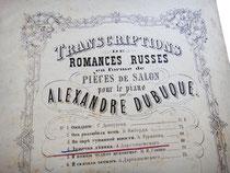 Русские романсы в форме салонных пьес Александра Дюбюка