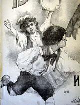 Мальчик и девочка с бубнами, танцующие венгерку