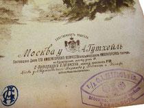 Александр Гутхейль, нотный издатель в Москве