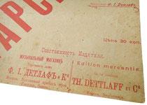 Издание торгового дома Ф. Детлаф и Компания